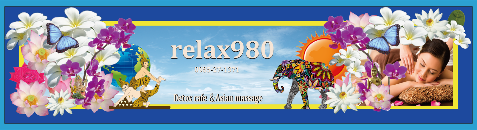 relax980